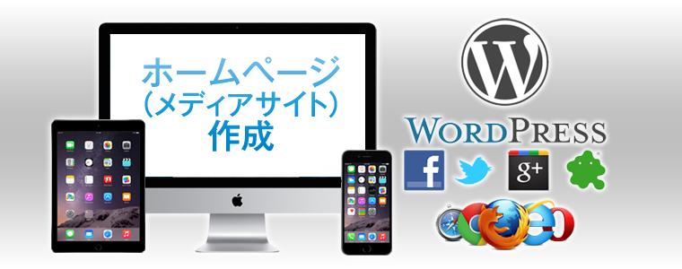 素材-HPメディア
